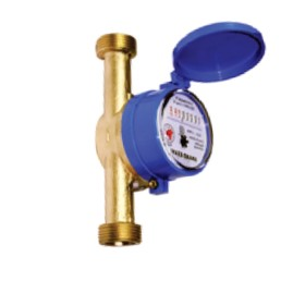 20mm Class B Inferential Single Jet Water Meter